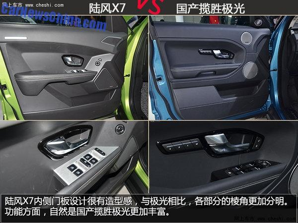 landwind-x7-vs-range-9f