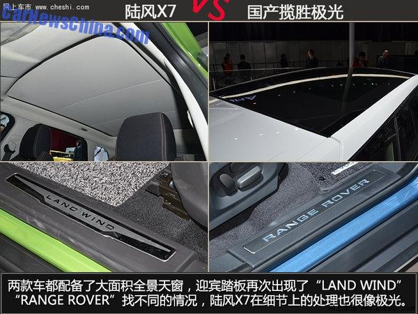 landwind-x7-vs-range-9g