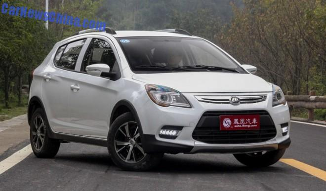 Lifan X50 SUV launched on the Chinese car market