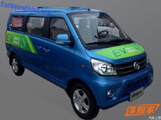 Spy Shots: Xin Longma Kaiteng M70 EV testing in China