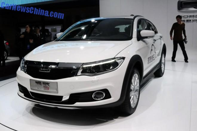 2014 Guangzhou Auto Show: Qoros 3 City SUV unveiled in China