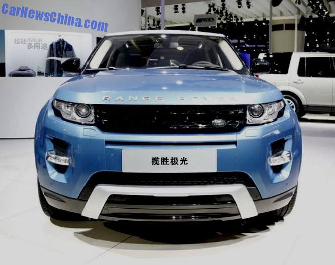 2014 guangzhou auto show china made range rover evoque unveiled in china. Black Bedroom Furniture Sets. Home Design Ideas