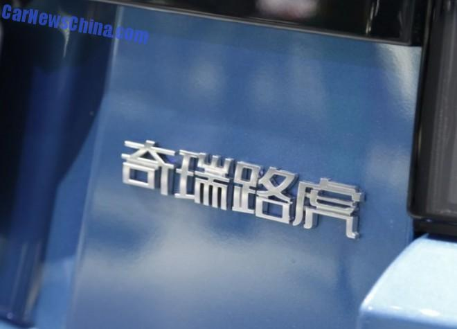 range-rover-evoque-china-1-8