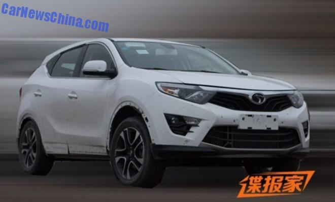 Spy Shots: SouEast DX7 SUV is Naked in China