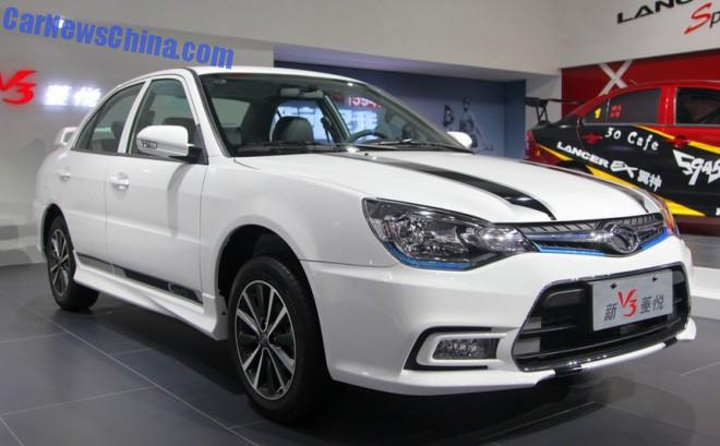 2014 Guangzhou Auto Show: facelifted SouEast V3 Lingyue unveiled in China