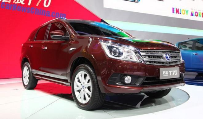 2014 Guangzhou Auto Show: Venucia T70 SUV debuts in China