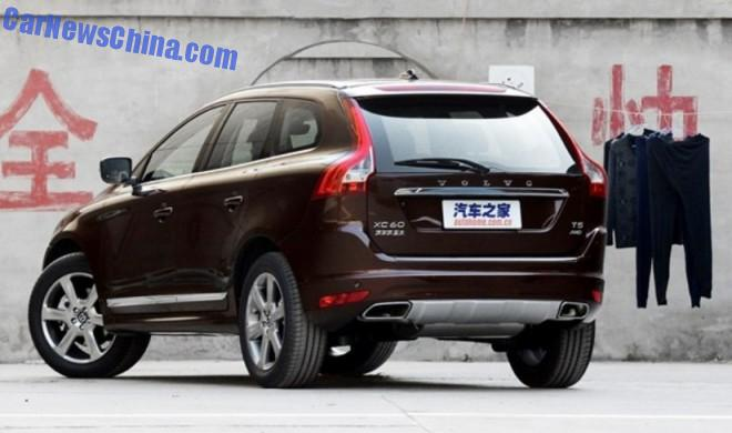 China-made Volvo XC60 launched on the Chinese car market