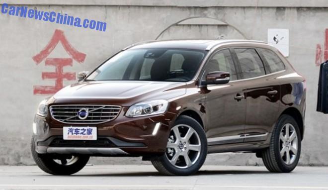 volvo-xc60-china-1