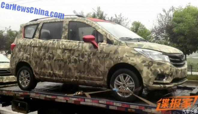 Spy Shots: Weichai Auto Yingzhi M301 mini MPV for China