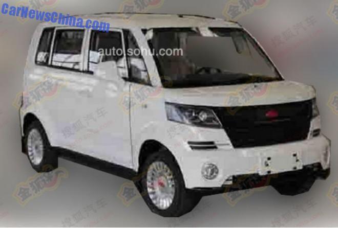 Introducing the Yogomo 7 Seat Passenger Car from China