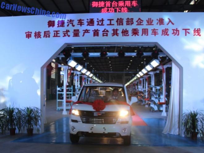 yogomo-minivan-china-1aa