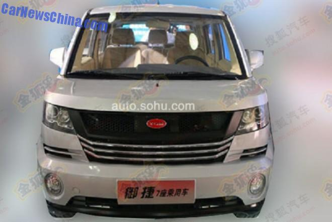 yogomo-minivan-china-2