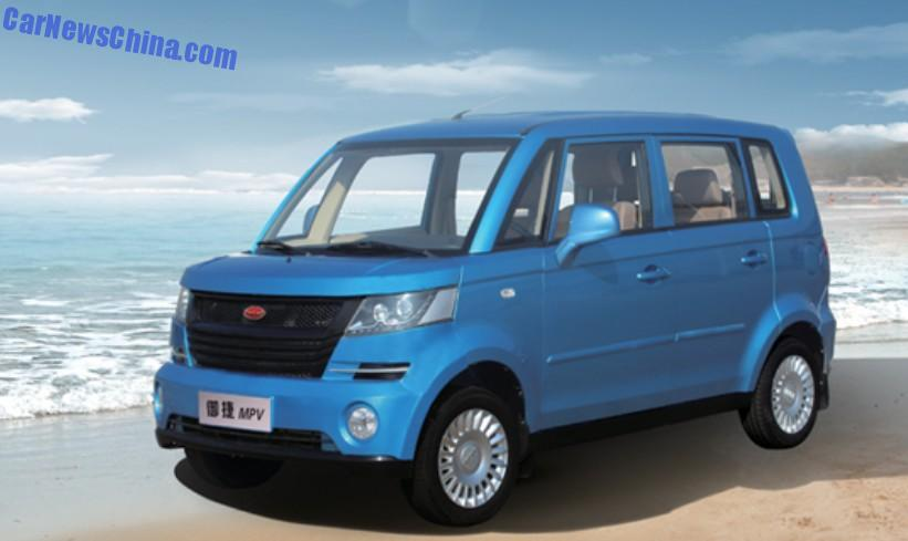Introducing the Yogomo 7 Seat Passenger Car from China ...