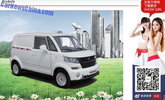 yogomo-minivan-china-5