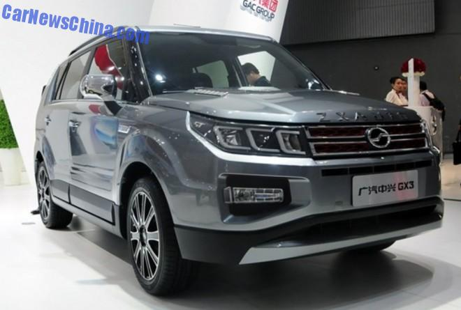 2014 Guangzhou Auto Show: Zhongxing GX3 SUV concept debuts in China