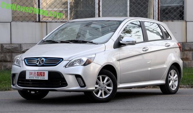 Beijing Auto Senova EV200 will hit the Chinese car market on December 12