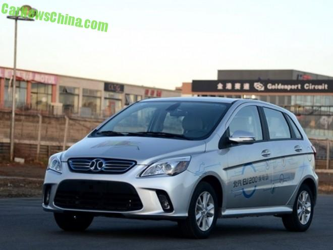 Beijing Auto Senova EV200 EV launched in China