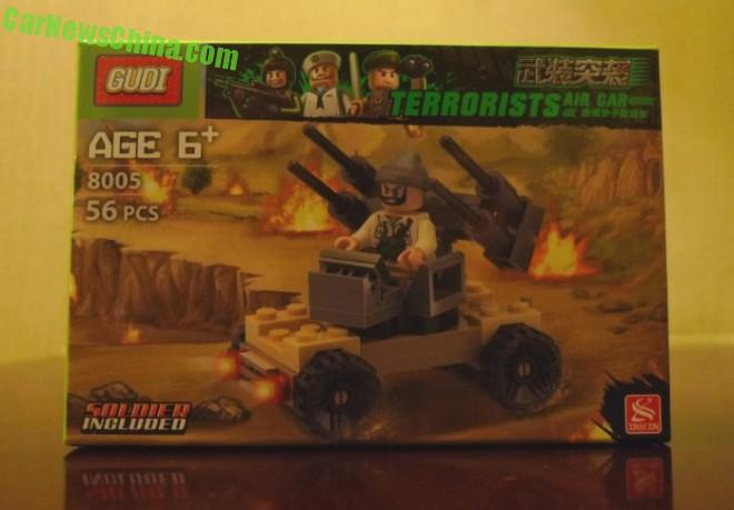 The Terrorists Air Car and other interesting alternative Lego sets