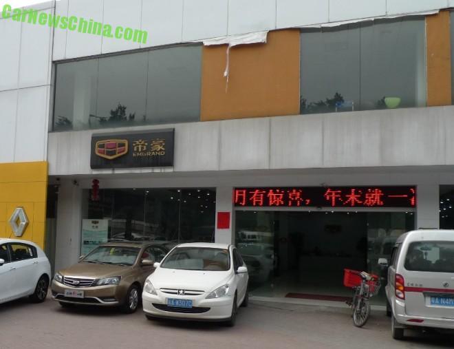 emgrand-dealer-china-3