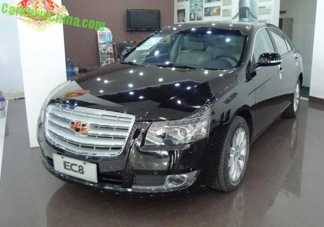 emgrand-dealer-china-4