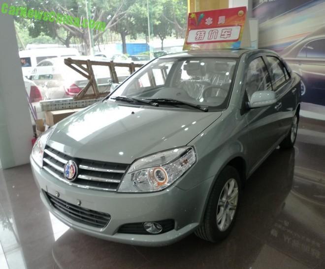 emgrand-dealer-china-5