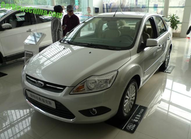 ford-escort-china-eye-7