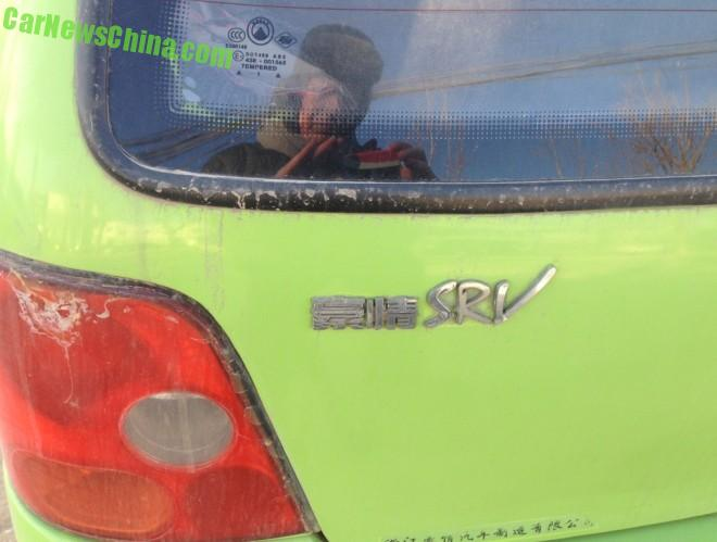 geely-srv-china-6