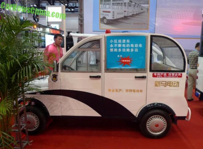 henan-xinma-police-china-3