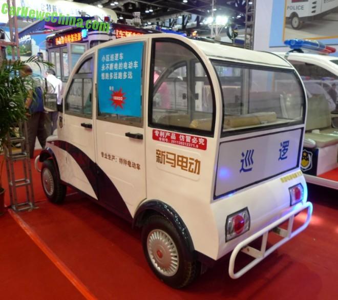 henan-xinma-police-china-4