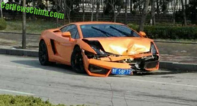 lamborghini-crash-china-1-6