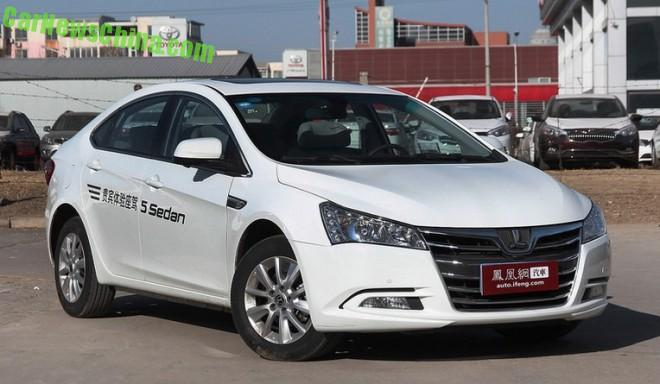 luxgen-5-sedan-china-1a