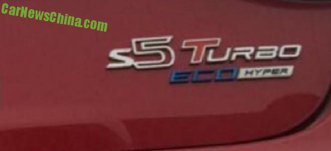 luxgen-5-sedan-china-5