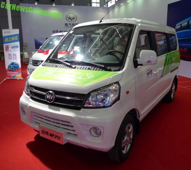 This is the Xin Longma Kaiteng M70 EV minivan for China
