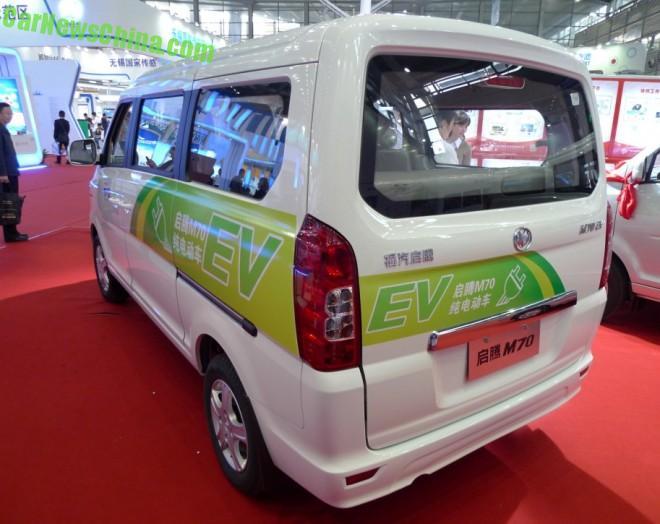 m70-ev-china-3