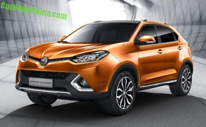 Officially Official: this is the MG GTS SUV for China