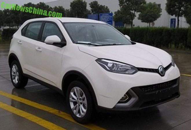 Spy Shots: MG CS SUV looks Ready for the Chinese car market