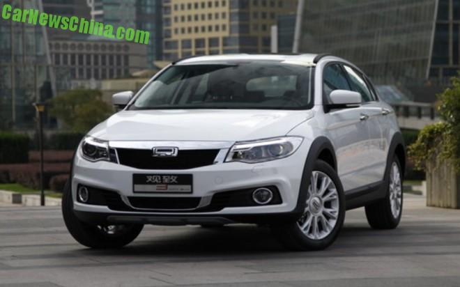 Qoros 3 City SUV hits the Chinese car market