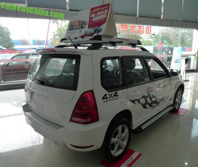 yema-f12-suv-china-3