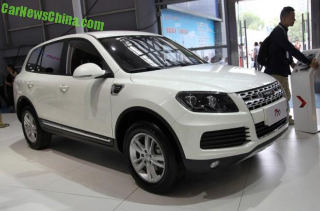 Yema T70 SUV will launch in China in March 2015