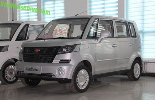 This is the Yogomo 7 Seat Passenger Car for China