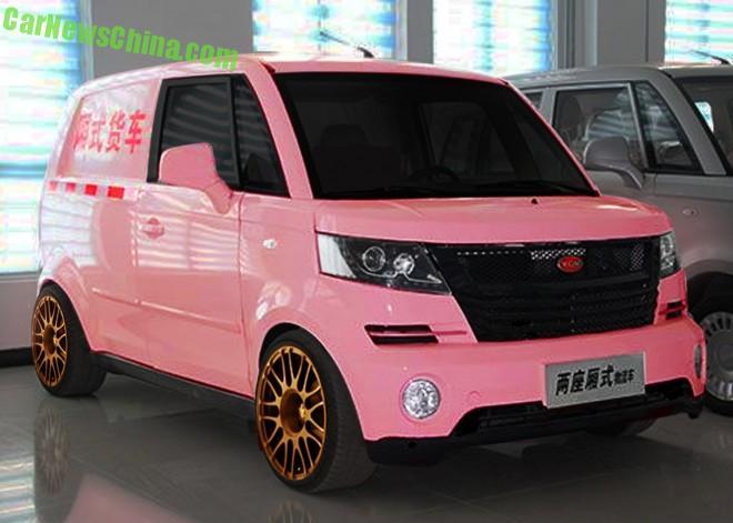 yogomo-pink-1