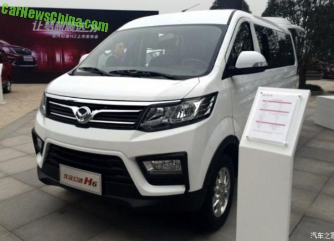 Spy Shots: Beijing Auto Huansu H6 is a large MPV for China