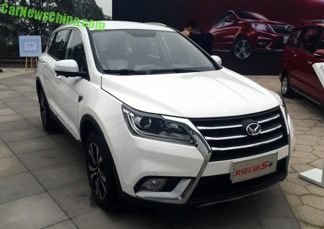 Spy Shots: Beijing Auto Huansu S6 is getting Ready for the Chinese car market