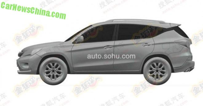 byd-s3-patent-china-2