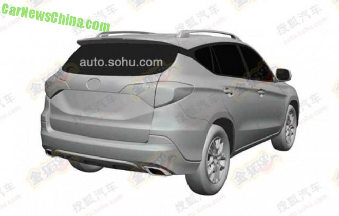 byd-s3-patent-china-4