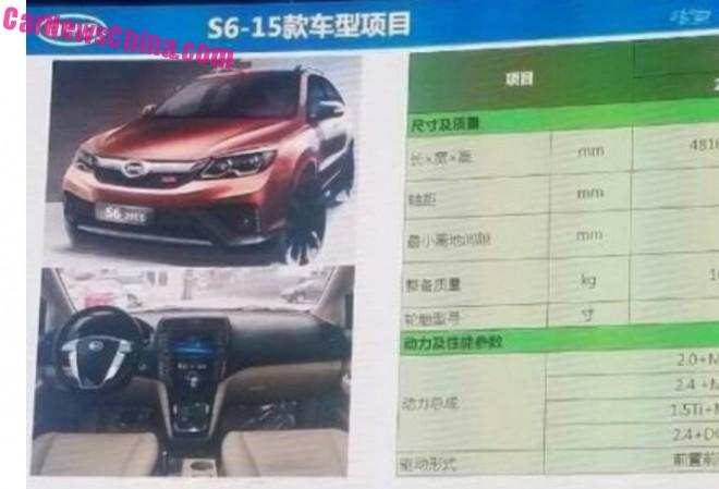 byd-suv-china-new-2