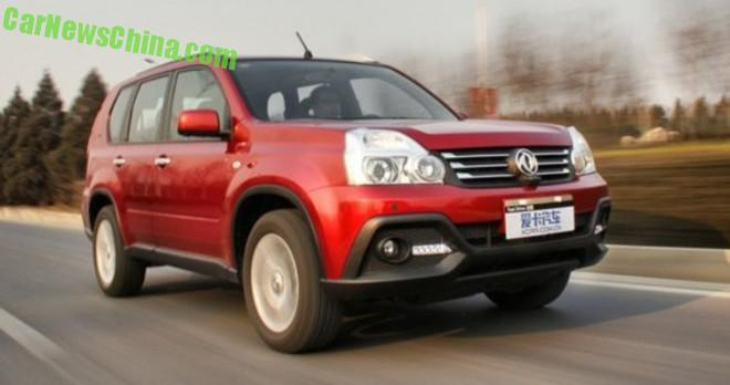 First photos of the Dongfeng Fengdu MX6 SUV for China