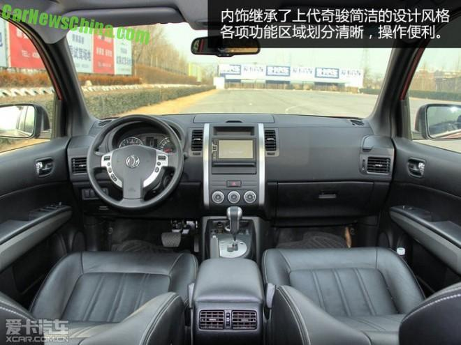 dongfeng-fengdu-mx6-china-1a
