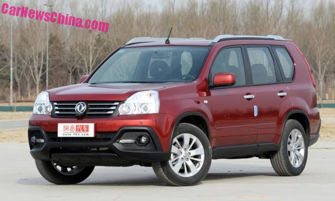 This is the Dongfeng Fengdu MX6 SUV for China