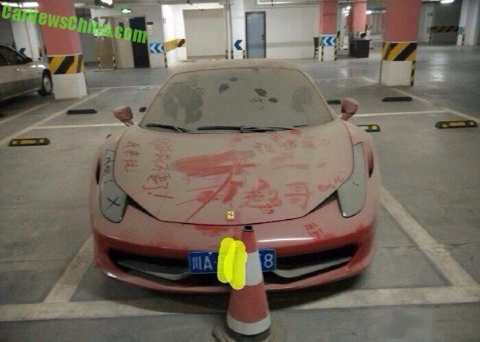 Ferrari 458 Italia Is Abandoned In China Carnewschina Com